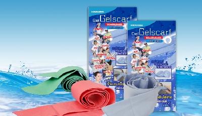 ผ้าพันคอ Cool gel scarf