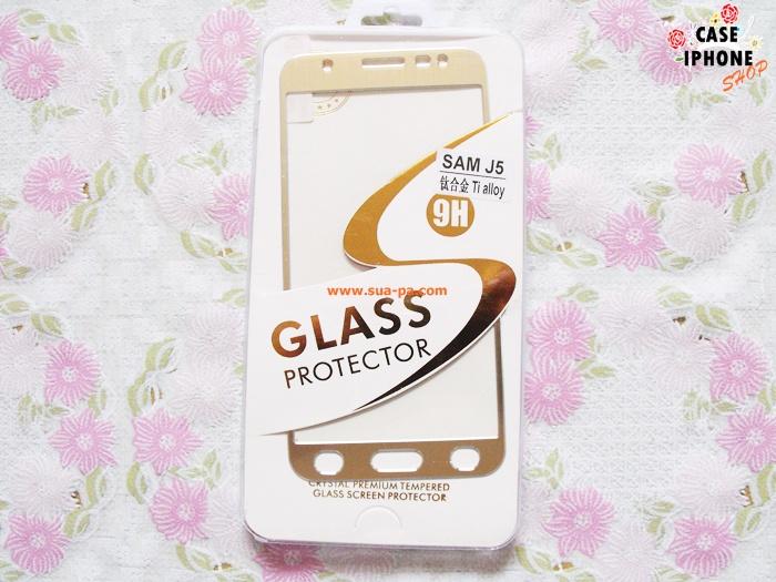 ฟิล์มไทเทเนียม Samsung Galaxy J5