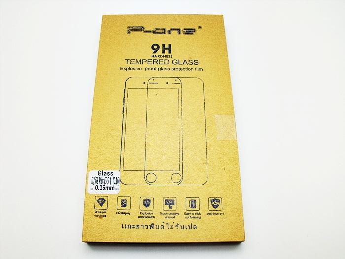 ฟิล์มกระจก Iphone 7Plus-5.5 (หนา 0.16 งอได้ไม่แตก)