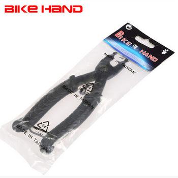 คีมดึงโซ่จักรยาน Bike Hand,YC-335CO