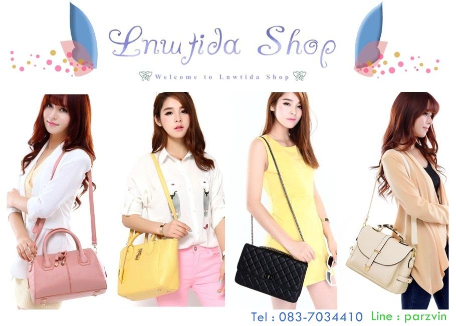 ร้านกระเป๋า Lnwtida Shop