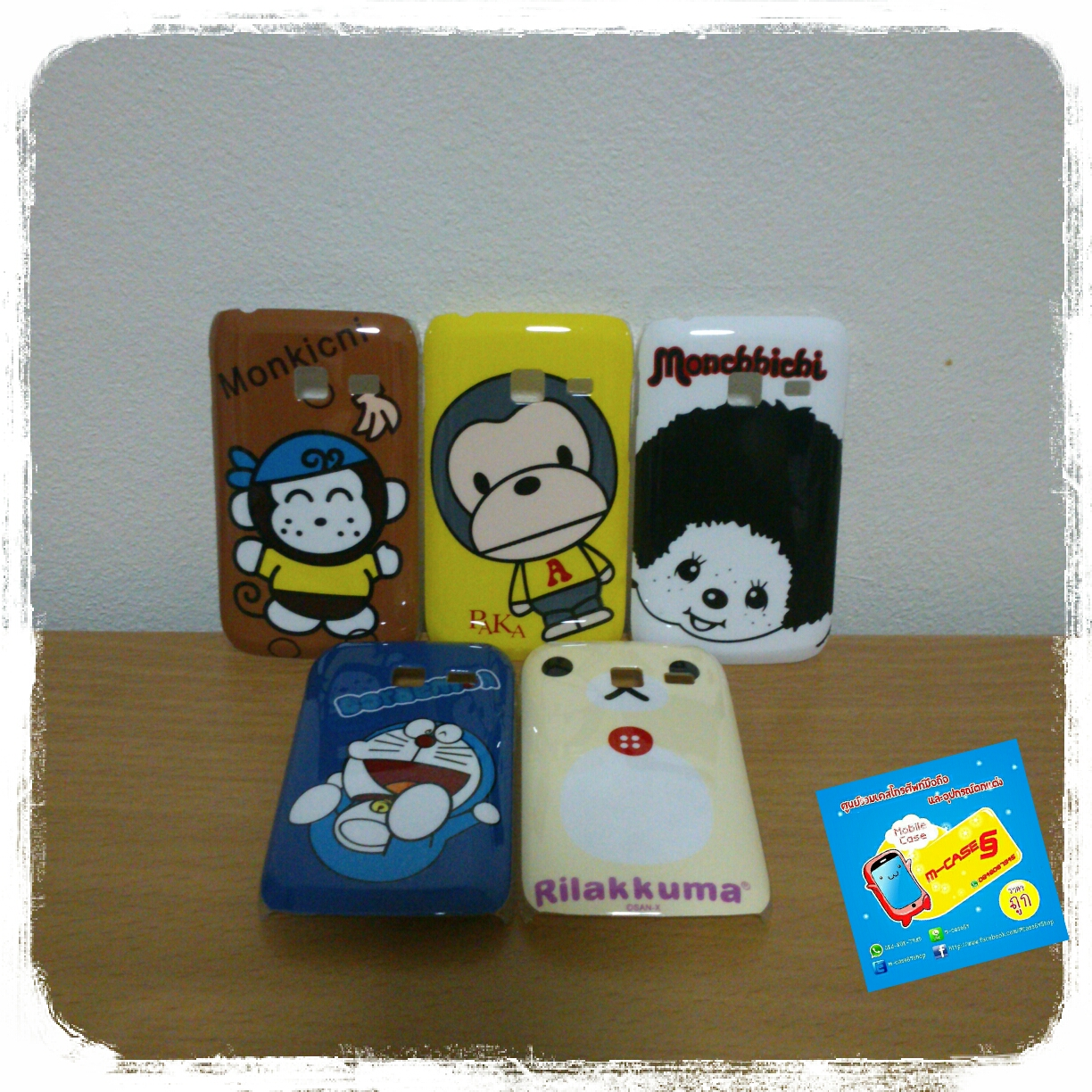 Cartoon Case for Samsung Galaxy Y Dous