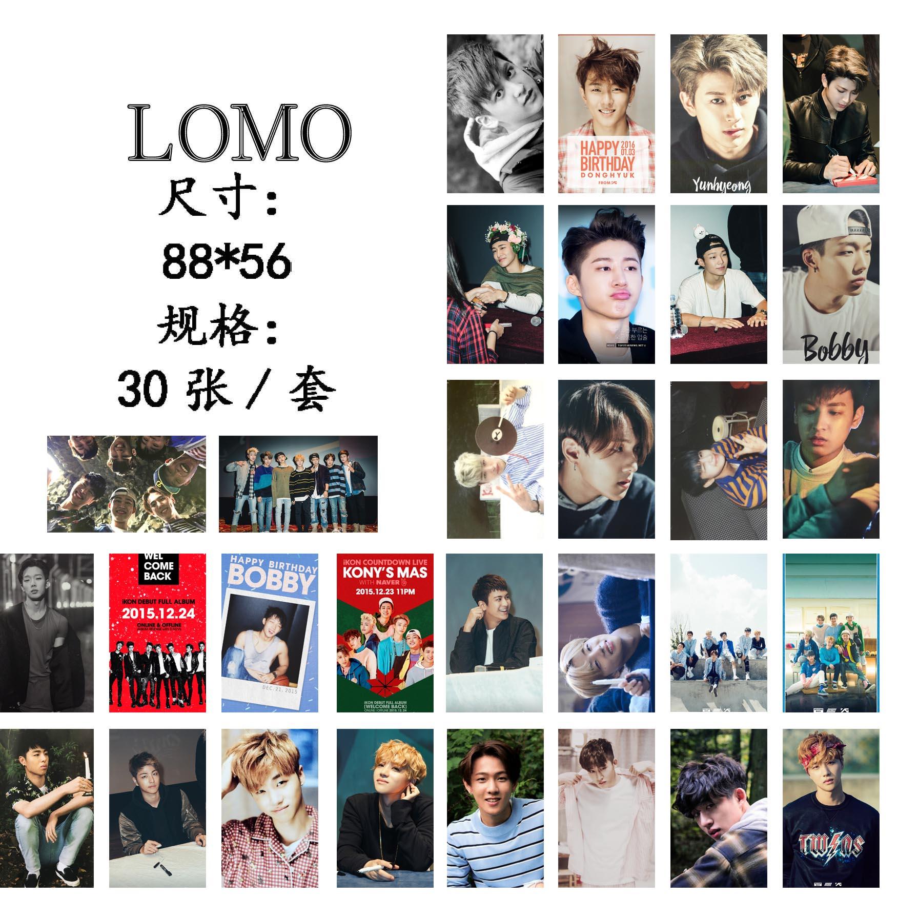 iKON ชุดรูป LOMO
