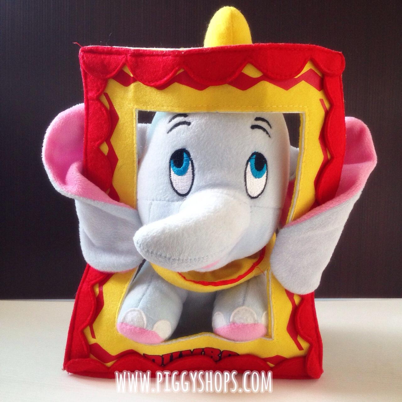 Disney elephant Dumbo in frame ตุ๊กตาดัมโบ้ ช้างน้อยมหัศจรรย์