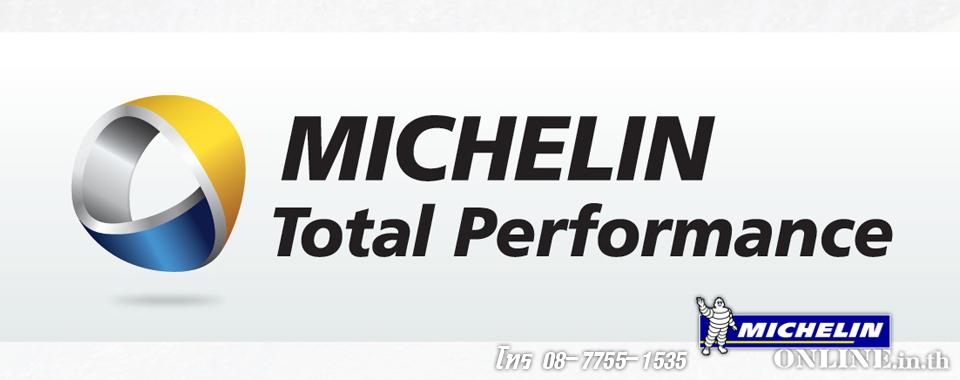 Michelin Online