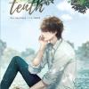 เรื่อง The Tenth (2 เล่มจบ) ผู้เเต่ง Snufflehp