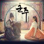 อัลบั้ม #Master of the Mask O.S.T - MBC Drama (Kim So Hyun / Yoo Seung Ho)
