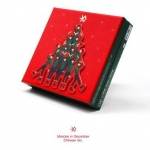 EXO - Miracle in December(Chinese Version)