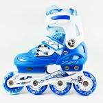 รองเท้าสเก็ต rollerblade รุ่น MFB สีฟ้า-ขาว Size S **พร้อมเซทป้องกันสุดคุ้ม