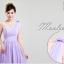พร้อมส่ง ชุดราตรียาว ชุดเพื่อนเจ้าสาว สีม่วงอ่อน Lavender Lv-002D thumbnail 3