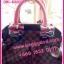 ไหมหุ้มหูกระเป๋าหลุยส์ For Louis Vuitton Trevi PM,GM thumbnail 2