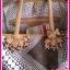 ไหมหุ้มหูกระเป๋าหลุยส์ For Louis Vuitton Neverfull thumbnail 1