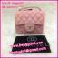 กระเป๋าแบรนด์ชาแนล Chanel **เกรดAAA** เลือกสีด้านในค่ะ thumbnail 6
