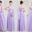 พร้อมส่ง ชุดราตรียาว ชุดเพื่อนเจ้าสาว สีม่วงอ่อน Lavender Lv-002D thumbnail 2