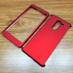 เคสประกบ 360 องศา Huawei GR5 2017 สีแดง