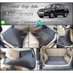 ผลิตและจำหน่ายพรมปูพื้นรถยนต์เข้ารูป Ford Escap ไวนิลสีเทาขอบเทา
