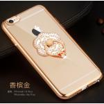 เคสแหวนเพชรตั้งได้ขอบเงา ไอโฟน 6/6s 4.7 นิ้ว-ขอบสีทอง