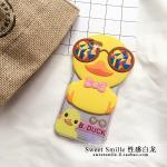 เคสการ์ตูน 3D ขอบนิ่ม ไอโฟน 4/4s-B.Duck