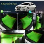 โรงงานพรมปูพื้นรถยนต์เข้ารูป Chevrolet Cruze ลายกระดุมสีเขียวขอบแดง