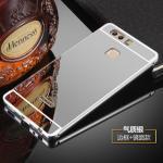 เคส Huawei P9 Plus รุ่น Aluminium Hybrid Mirror Back (เคสฝาหลังเงา) สีเงิน