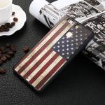 เคส Huawei P9 lite รุ่น Black 3D (เคสนิ่ม) #8