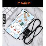 เคสนิ่ม Huawei P9 ลายแฟนซี #5