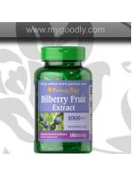 อาหารเสริม บำรุงสายตา ดีที่สุด Bilberry 1000 mg Puritan ขอแท้ราคาส่ง 850 บาท