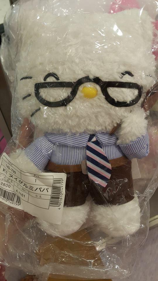 ตุ๊กตาจอร์จเฮลโหลคิตตี้ Sanrio Hello Kitty's daddy family stuffed (George)