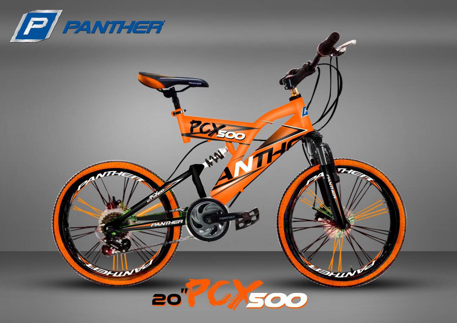 จักรยานเสือเด็ก Panther PCX-500 เฟรมเหล็ก 6 สปีดล้อ20 นิ้ว
