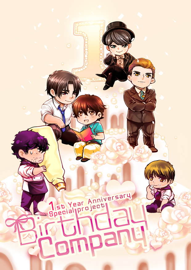 Birthday Company ::1st Year Anniversary Special Project :: By Indigo /Rafael / ดอกไม้