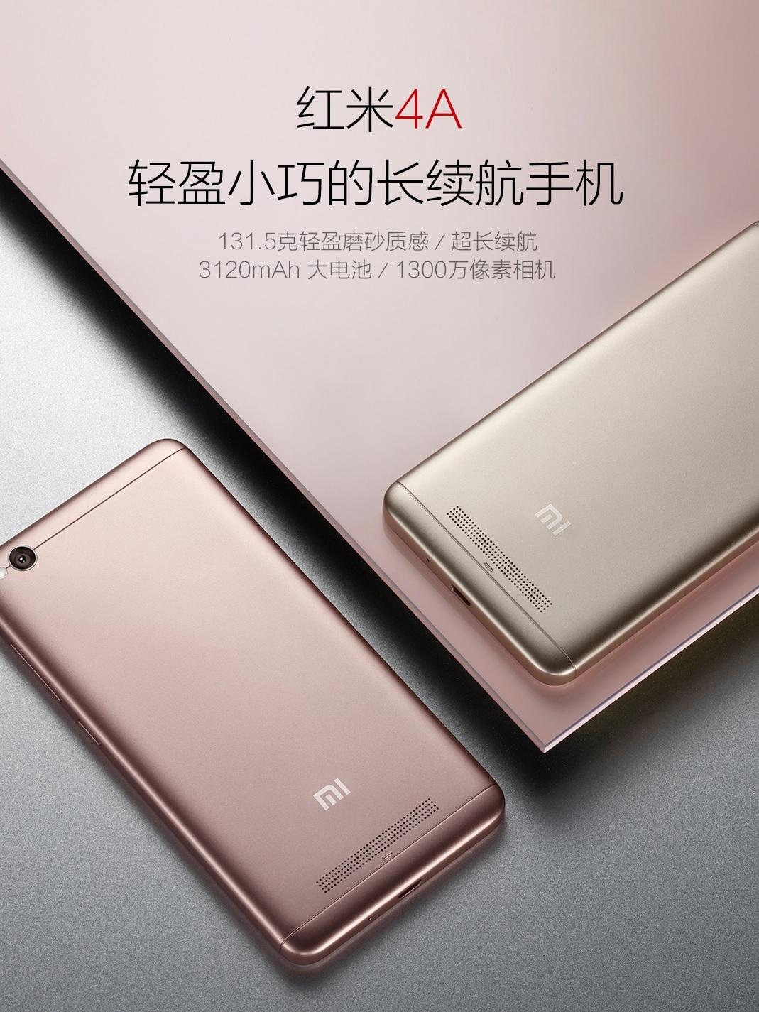 Xiaomi Redmi4A ประกันศูนย์ไทย แรม 2 / 32 GB แถมเคส ฟิม