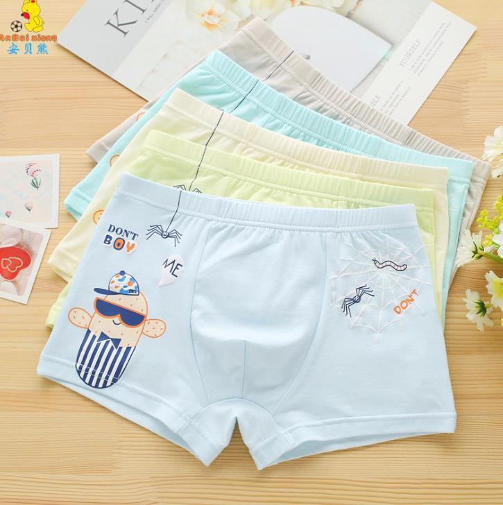 กางเกงในเด็ก คละสี แพ็ค 20 ตัว ไซส์ XL อายุ7-8 ปี