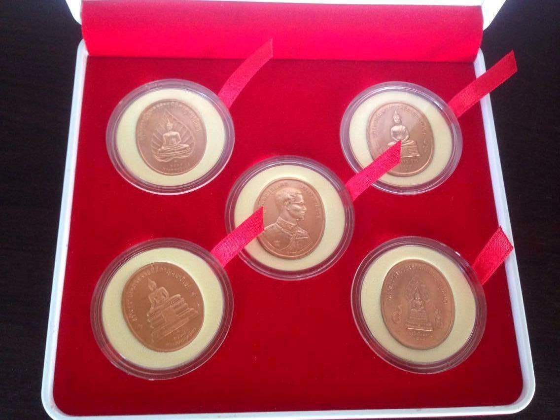 เหรียญเบญจภาคีสร้างถวายในพระราชพิธีกาญจนาภิเษก ปี 2539 มี 1 ชุด 5 เหรียญ