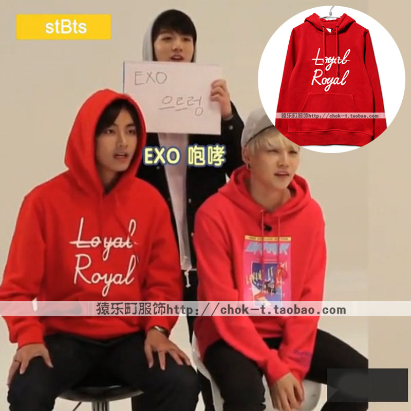 เสื้อฮู้ด (Hoodie) Loyal Royal แบบ BTS