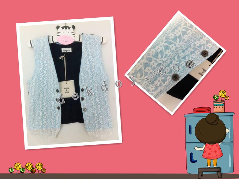 เสื้อคลุมลูกไม้สีฟ้า ระบายลายดอกไม้ [size: 6m-1y-2y-3y]