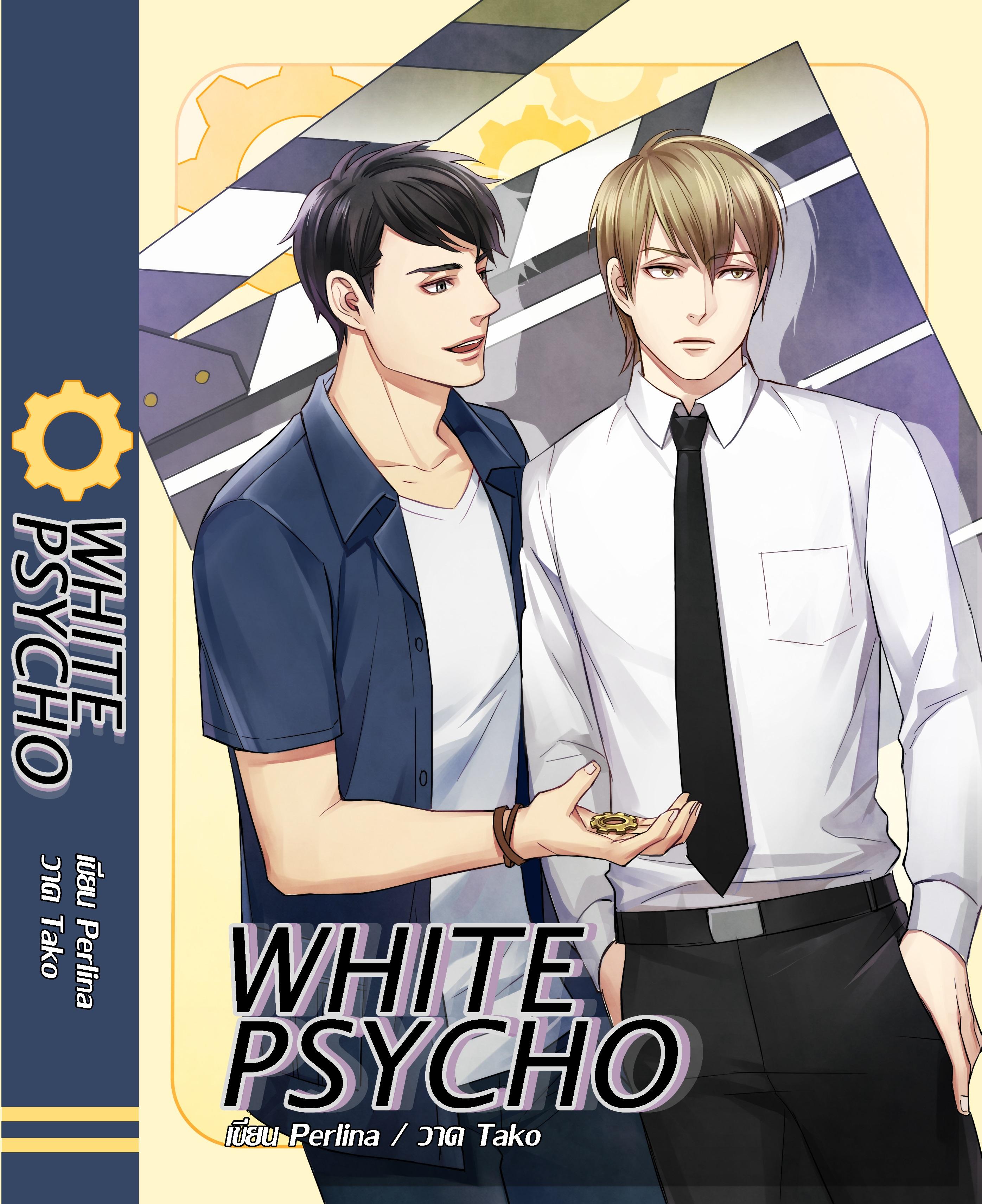 White Psycho By Perlina