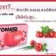 Tomato amino plus โทเมโท อะมิโน พลัส ผลิตภัณฑ์เสริมอาหารมะเขือเทศ
