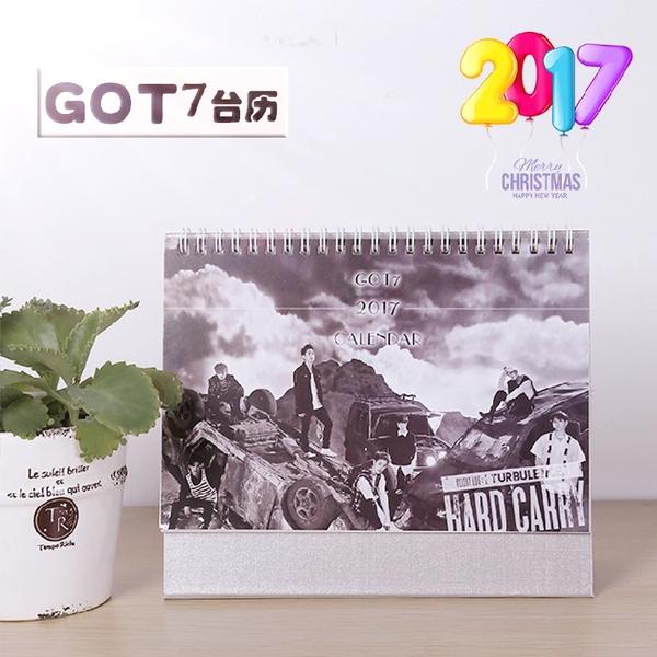 ปฎิทิน GOT7 2017