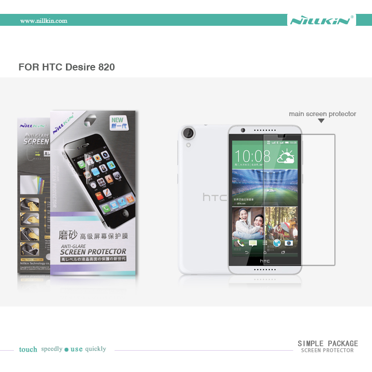 Film HTC Desire 820s ยี่ห้อ Nillkin (ฟิล์มด้าน)