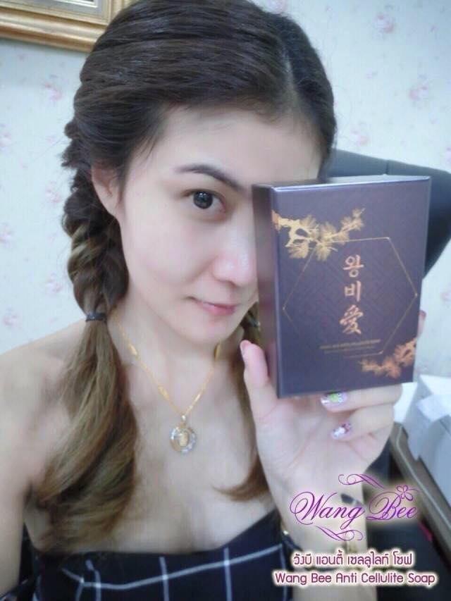 สบู่วังบี Wang Bee Anti cellulite soap