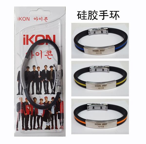 กำไรข้อมือ iKON (สุ่มสี)