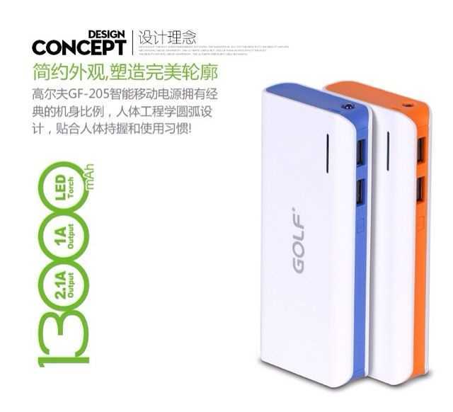 Golf Power Bank 13000 mAh GF-205