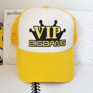หมวก V.I.P