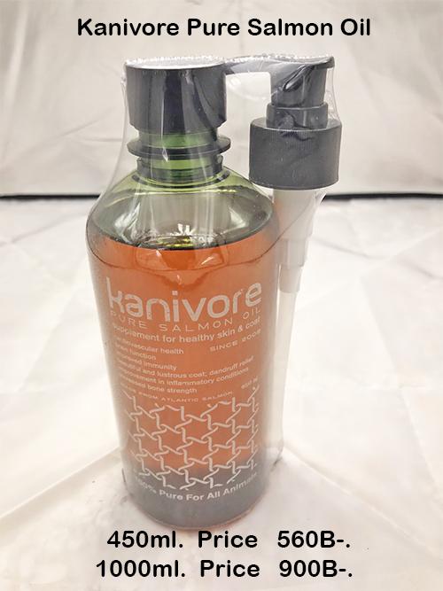 Kanivore Salmon Oil : น้ำมันปลาแซลมอน บำรุงขนและผิวหนัง