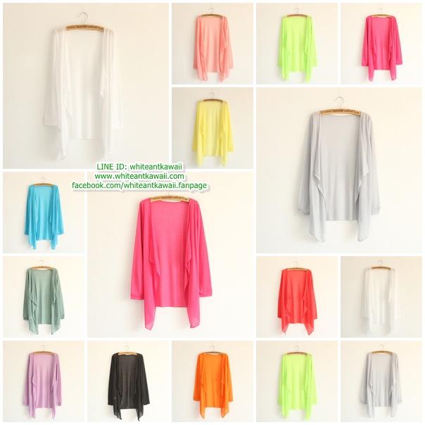 [พร้อมส่ง] MM816 เสื้อคลุม/คาร์ดิแกน แบบบาง ใส่คลุมทับเสื้อผ้า Casual Style