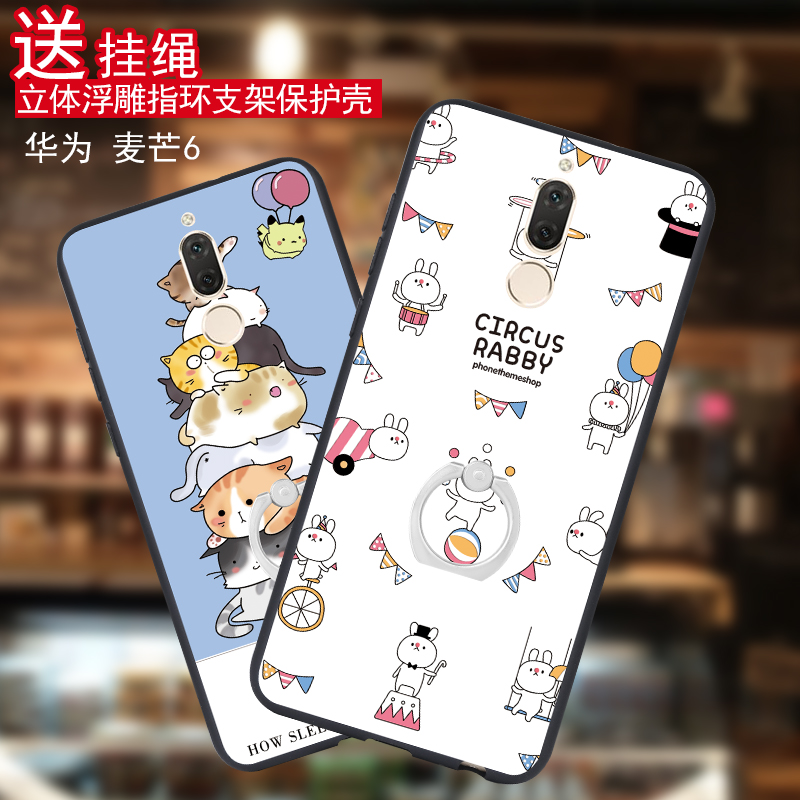 เคสนิ่ม Huawei Nova 2i ลายแฟนซี