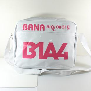 กระเป๋า B1A4