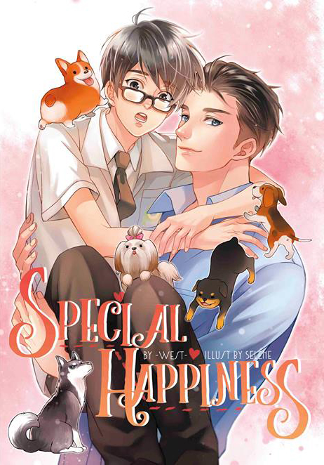 Special Happiness By west