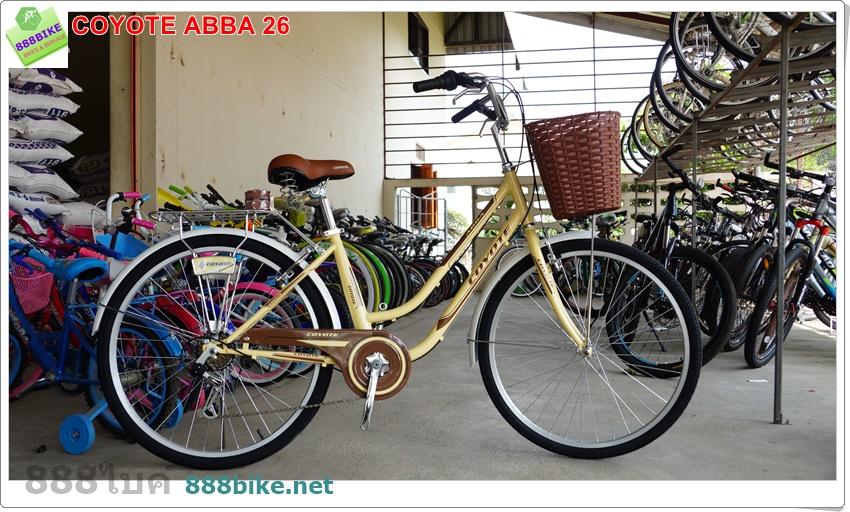 จักรยานซิตี้ไบค์ COYOTE ABBA 26 นิ้ว 6 สปีด พร้อมตะกร้าหน้า