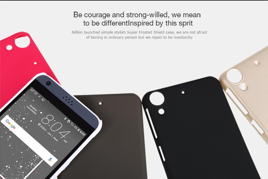 Case HTC Desire 630 ยี่ห้อ Nillkin รุ่น Super Frosted